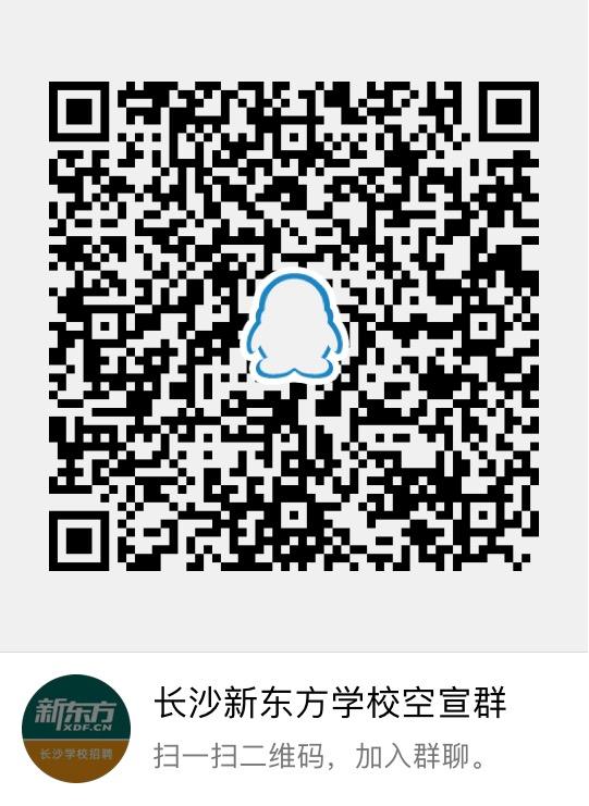 微信图片_20200225115025.jpg